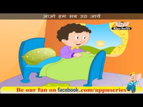 Chanda Mama Good Night Hindi Nursery Rhyme With Lyrics Youtube