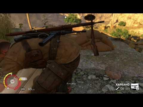 Sniper Elite 3 Прохождение Часть 5 Генерал Хоссляйн часть 3
