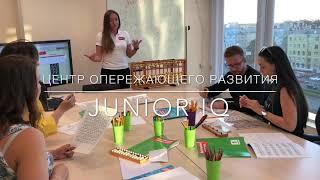 Обучение педагогов в центре опережающего развития Junior IQ