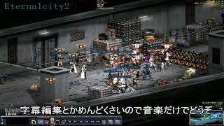 エターナルシティ2 第1回イベント シェルターアサルト