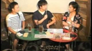 鬼ヶ島のトークライブ「鬼トークvol13」(2010.08.13 at Naked Loft)