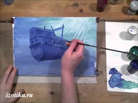 Как нарисовать затонувший корабль поэтапно