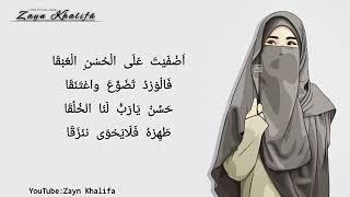 "Lirik ""ADFAITA"" From:  Zayn Khalifa"