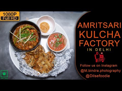 Amritsari Kulcha Factory At North Delhi
