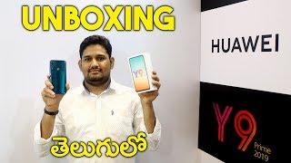 4 24 MB] Download Lagu Huawei Y9 Prime 2019 Tamil Kirin 710 Pop Up