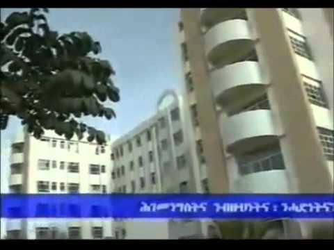 Welcome To Mekelle City     Ethiopian Cities Day