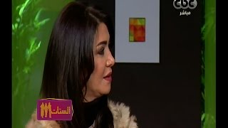 لقاء سويدان : لهذا السبب تزوجت حسين فهمي - E3lam.Org