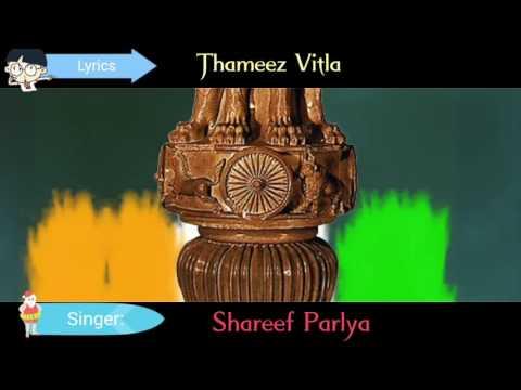 Independence Day Song( Kannada Version)  My India, My Pride, Jai Hindh