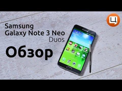 Обзор Samsung Galaxy Note 3 Neo Duos N7502. Гаджетариум, выпуск 44