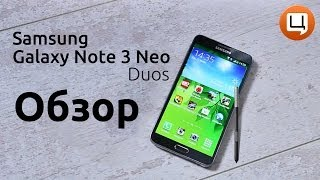 видео Обзор Samsung Galaxy Note 3 Neo