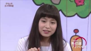 トミタ栞ちゃんが...