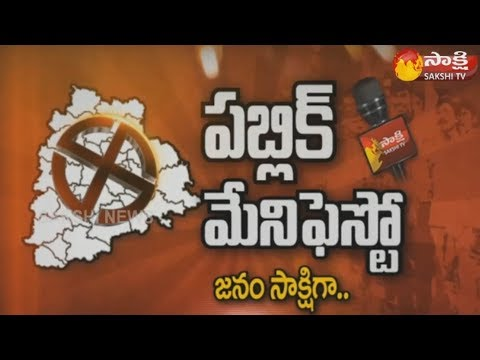 Public Manifesto | Yakutpura Assembly Constituency || Hyderabad || - Sakshi TV