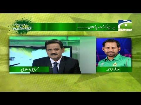 Yeh Hai Cricket Pakistan 01-February-2018 Part 02 | GEO SUPER