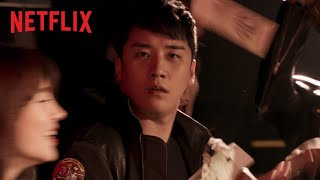 《YG 未來策略辦公室》| 預告 [HD] | Netflix