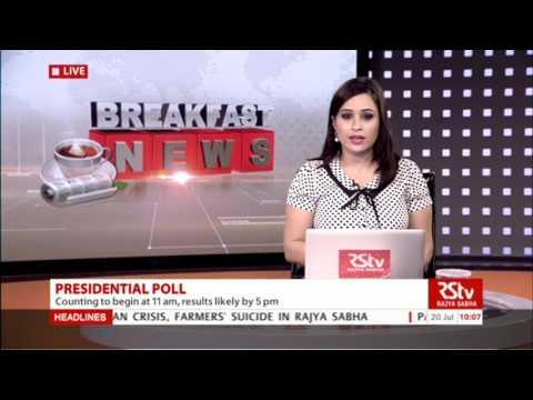 English News Bulletin – July 20, 2017 (10 am)