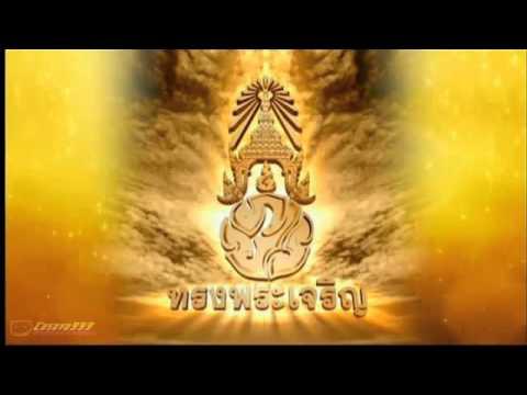 """""""ในหลวง"""" พระราชทาน พระราชดำรัส แก่ประชาชนชาวไทย และพระราชทาน ส.ค.ส. ในโอกาศขึ้นปีใหม่ 2559 ทรท."""