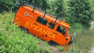 Буханка Экспедиция поспорила с Ford Expedition на бездорожье Тест-драйв новой УАЗ СГР в шоу Low Gear