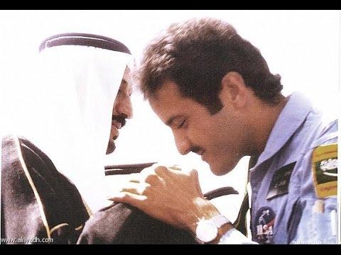 رحلة الامير سلطان بن سلمان الى الفضاء رمضان 1985م Youtube