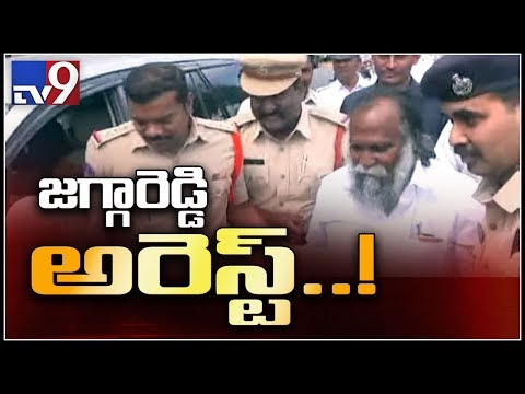 Jagga Reddy and his family members arrested in Sangareddy - TV9