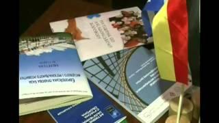 Олександрійська МЦБС Молодь    уроки права, уроки життя