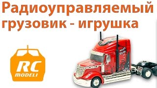 Грузовик - игрушка на радиоуправлении. Rc truck toy Rui Chuang.(, 2015-12-21T21:26:15.000Z)