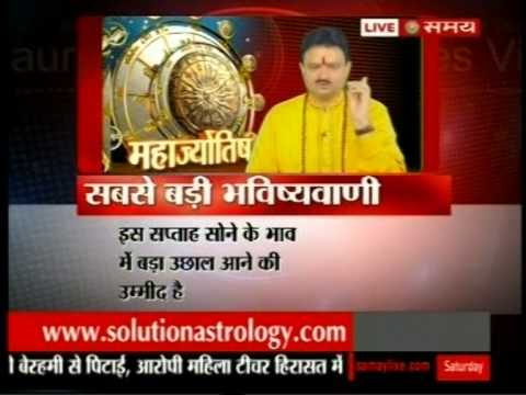 Predictions On Gold,Silver And Stock market --- 26--07-2014