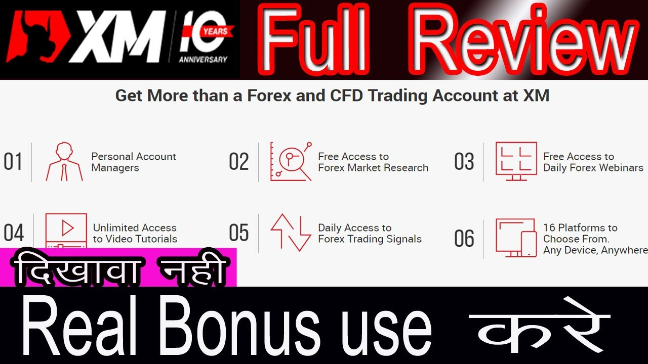Xm full review | Best forex broker 2020 | forex broker in india