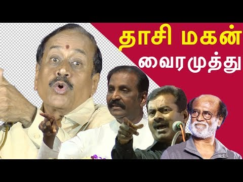 H raja speech on Vairamuthu h raja latest speech tamil news, tamil live news, news in tamil red pix