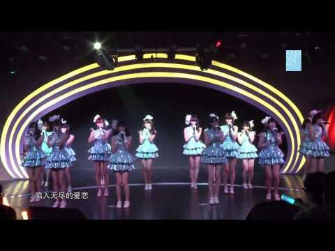 [HD DVD] SNH48 Team SII stage A5 - M04 爱的降临 Kimi ni Autabi Koi wo Suru