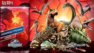 Легендарный динозавры в деле Jurassic World The Game на русском