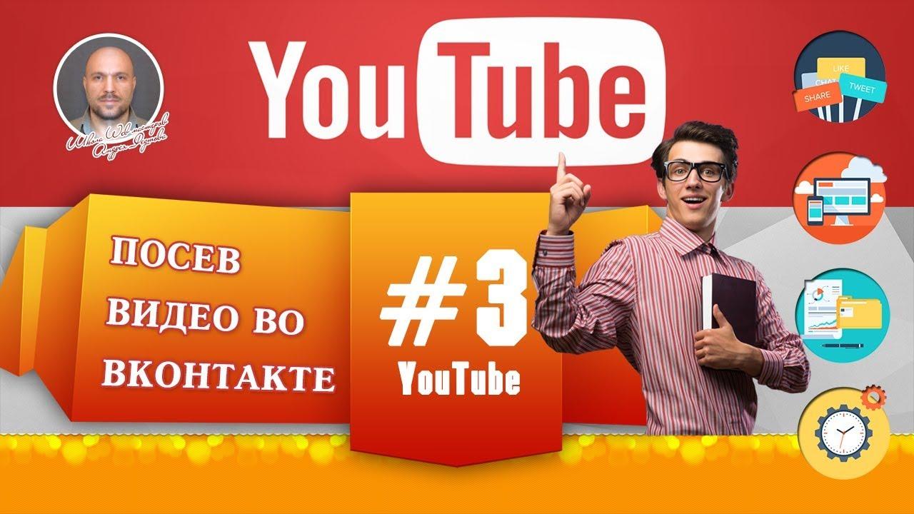 Продвижение сайта в социальных сетях видео раскрутка сайта в Пучеж