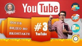 видео Бесплатная Реклама в Социальных Сетях