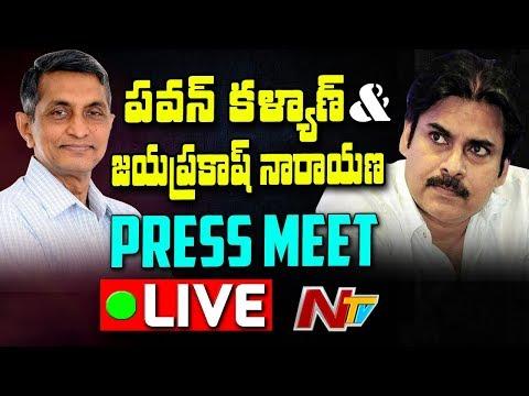 Pawan Kalyan & Jayaprakash Narayana Press Meet LIVE || NTV