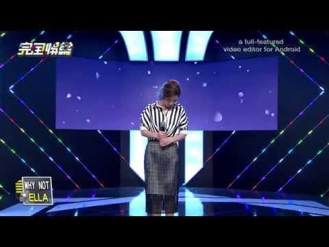 Ella 陳嘉樺 - 信愛成癮 (完全娛樂 LIVE HD)