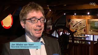 Scheepvaartmuseum verandert in historisch museum