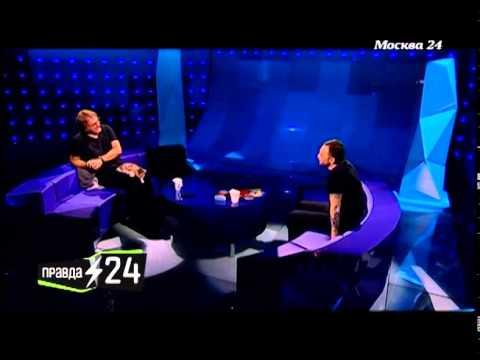 """""""Правда 24"""": Рома Зверь рассказал о летнем концерте в """"Зеленом театре"""""""