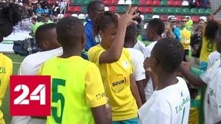 Смотреть видео В Москве определили победителей чемпионата по футболу среди детей-сирот - Россия 24 онлайн