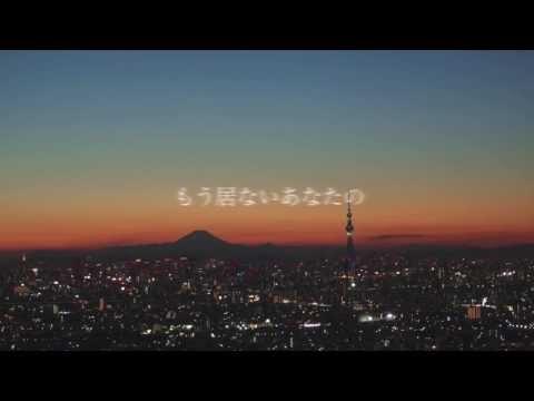 Silent Siren「I×U」 (cover)