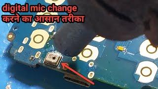 digital mic replacement  jio phone mic replacement  jio f220b ka mic kaise lagaye