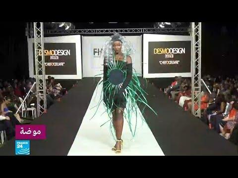 مهرجان الموضة الدولي في توغو.. أفارقة يتحدون دور الأزياء العالمية  - نشر قبل 26 دقيقة
