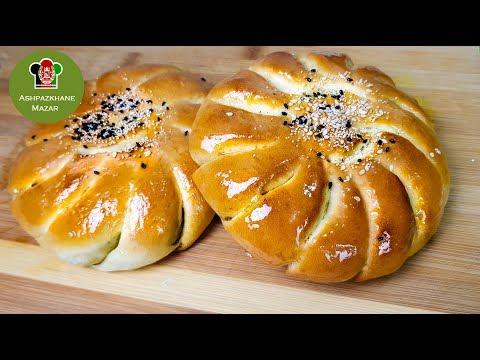 AFGHANI SWEET BREAD | کلچه ناشتا