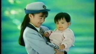 東日本旅客鉄道株式会社 CM 1988年 後藤久美子.