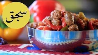 أفضل طريقة لعمل سجق مصري  | How to make Egyptian sausage