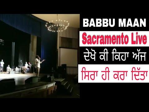 BABBU MAAN LIVE SACRAMENTO 18 AUGUST 2018