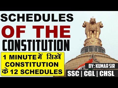 Schedules of the constitution    G.K. Gurukul