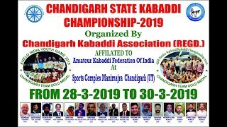 🔴 [ LIVE ]CHANDIGARH STATE KABADDI CHAMPIONSHIP 30 MARCH 2019 LIVE/www.123Live.in