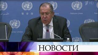 Сергей Лавров сделал заявления, касающиеся острых кризисов в международной политике.