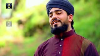new naat ya nabi ya nabi muhammad bilal qadri dina record released by studio 5