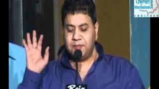 4th Punjabi Film Festival, Amritsar - Music Director Gurmit Singh honour Video