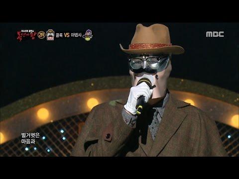 [King of masked singer] 복면가왕 스페셜 - (full ver) Kyu hyun - Stranger, 규현 - 이방인